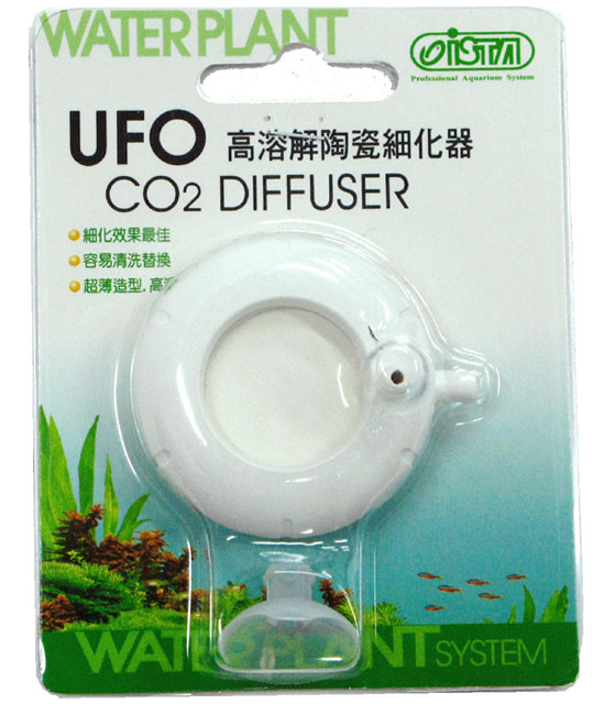 GT-83562 CO2 Diffuser (3in1) small - Blue Sky Pet Supply
